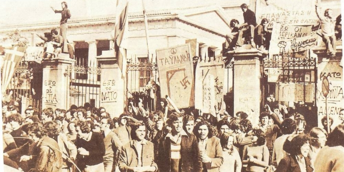 Η Εξέγερση του Πολυτεχνείου 1973