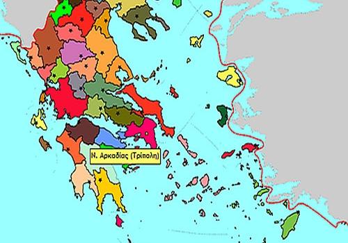 Παιχνίδι – Γεωγραφία της Ελλάδας