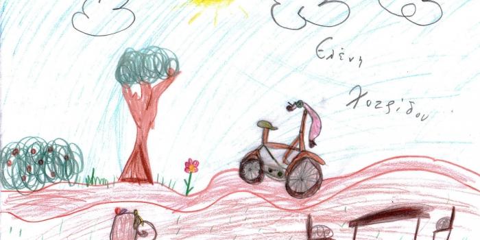 «Ποδήλατο σε δράση» ? ποίημα