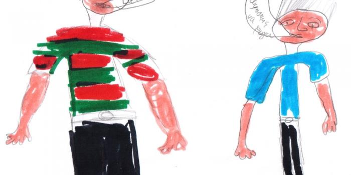 Παγκόσμια ημέρα κατά του σχολικού εκφοβισμού (06-03-2015)