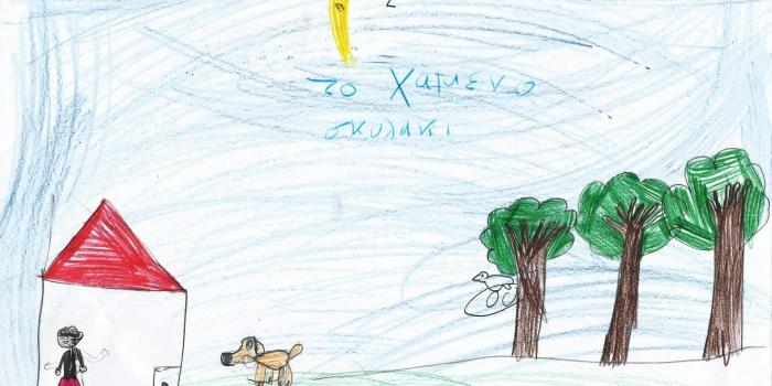 """Τα παιδιά του Α1 σας παρουσιάζουν το παραμύθι τους """"Το χαμένο σκυλάκι"""""""