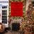 Γυμνάζομαι με το Χριστουγεννιάτικο Δέντρο/Εικονική τάξη Φυσικής Αγωγής